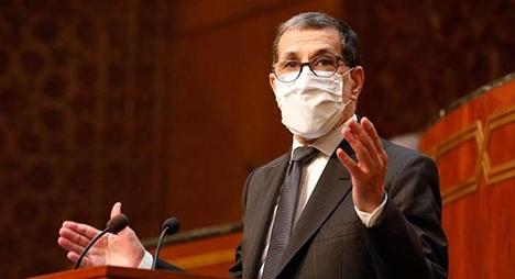 العثماني يعلن عن زيادة غير مسبوقة في ميزانية قطاعي التعليم والصحة