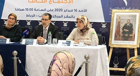 دينامية تواصلية مكثفة لحزب العدالة والتنمية بمختلف مناطق المغرب