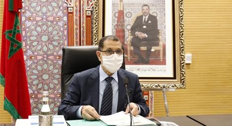 """العثماني: إحداث الوكالة الوطنية للتجهيزات العامة """"خيار إستراتيجي"""""""