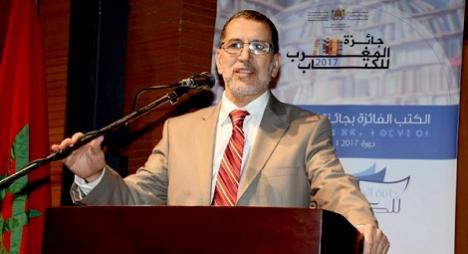 """العثماني يعد بإخراج جائزة """"المغرب للكتاب الأمازيغي"""" إلى حيز الوجود"""