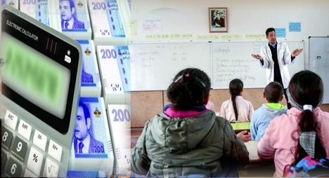 """مشروع مالية 2021 .. ارتفاع """"غير مسبوق"""" في ميزانية قطاع التعليم"""