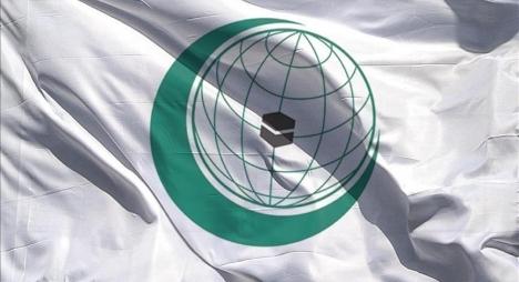 منظمة التعاون الإسلامي تدعم 23 مشروعا فلسطينيا