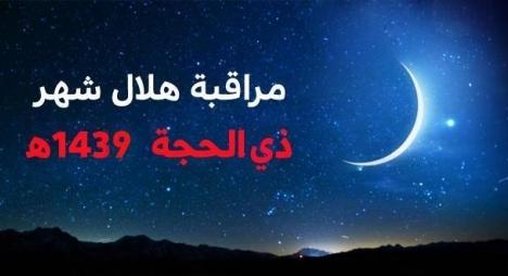 الثلاثاء 21 غشت هو يوم عيد الأضحى بعدد من الدول العربية