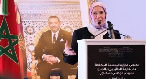 الوفي تدعو لإدماج بعد الهجرة في استراتيجيات ومخططات التنمية الجهوية