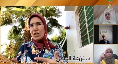 الوفي: لا يمكن الحديث عن بلورة مشروع تنموي دون التمكين السياسي للنساء
