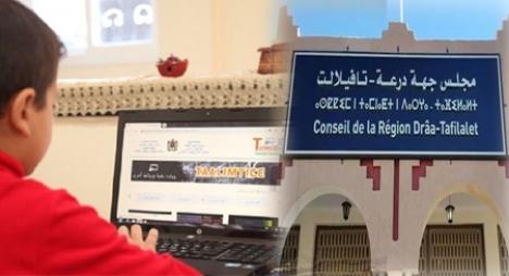 جهة درعة تافيلالت.. لوحات إلكترونية للتعلم عن بعد لفائدة التلاميذ المعوزين
