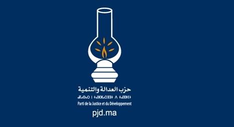 بلاغ الإخبار والدعوة للاجتماع الاستثنائي للمجلس الوطني لحزب العدالة والتنمية