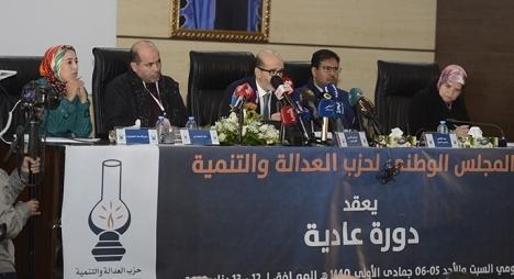 الأزمي: العدالة والتنمية لا يعتبر نفسه وصيا على الإسلام