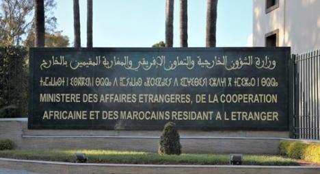المغرب يعلن اعترافه بالحكومة البوليفية