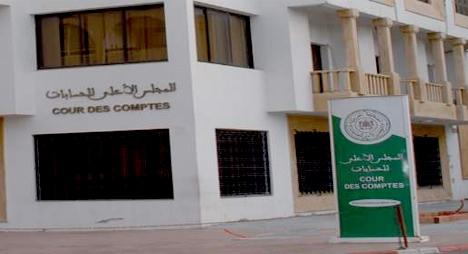 تعيين المجلس الأعلى للحسابات مفتحصا خارجيا للمنظمة الدولية للفرنكوفونية والصندوق المتعدد الأطراف الوحيد