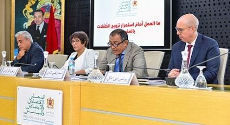 المجلس الاقتصادي والاجتماعي والبيئي يدعو إلى تسريع القضاء على تزويج القاصرات
