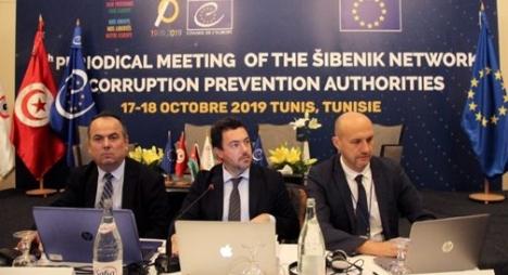 رسميا..المغرب ينضم إلى الشبكة الدولية لهيئات مكافحة الفساد