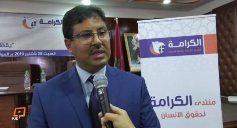 منتدى الكرامة لحقوق الإنسان يوضح بخصوص استقالة حامي الدين (بلاغ)