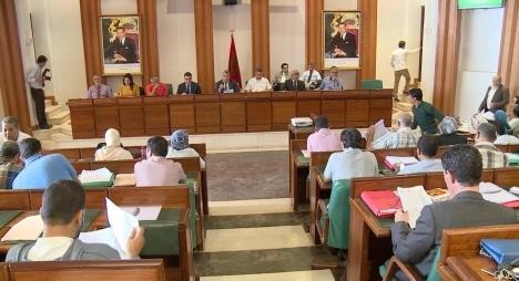 مجلس جماعة الرباط يعلن مساهمته في صندوق مكافحة كورونا