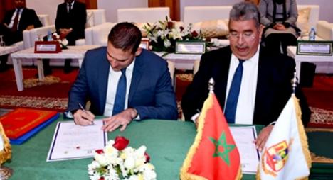 توقيع اتفاقية شراكة وتعاون بين الرباط والسلفادور