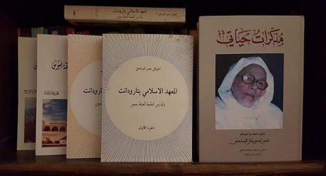 صدور الطبعة الأولى من مذكرات المجاهد عمر المتوكل الساحلي