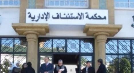 """مرة أخرى..القضاء ينتصر لـ""""المصباح"""" ضد والي الرباط"""