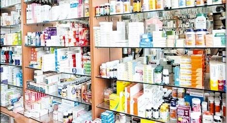 تخفيضات جديدة وهامة تشمل 75 دواء