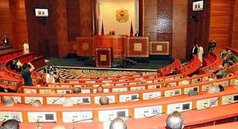 وفد من مجلس المستشارين يشارك بالاجتماع الـ20 لجمعية مجالس الشيوخ لأوروبا بباريس