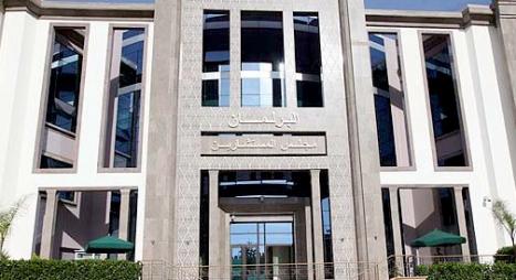 """مجلس المستشارين.. تأجيل الملتقى البرلماني الرابع للجهات بسبب وباء """"كورونا"""""""