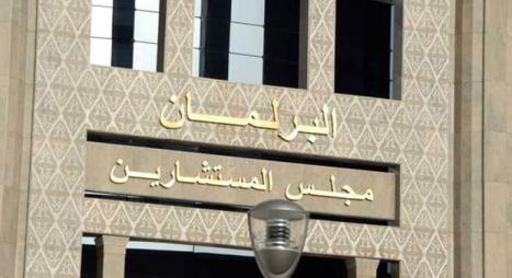 مجلس المستشارين يعقد جلسة عمومية لافتتاح الدورة الربيعية