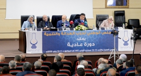 """بلاغ الإخبار والدعوة للاجتماع الاستثنائي للمجلس الوطني لحزب """"المصباح"""""""