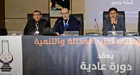 المجلس الوطني للعدالة والتنمية يدين الجريمة الإرهابية بجماعة إمليل