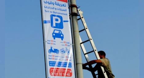 جماعة أكادير تحدد تسعيرة وقوف السيارات وتخصص هاتفا للشكايات