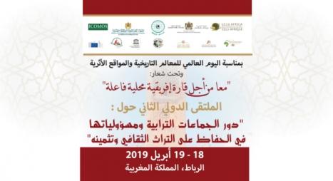 ملتقى دولي بالرباط يبرز دور الجماعات الترابية في الحفاظ على الثراث الثقافي