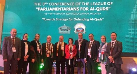 ماليزيا.. البوقرعي والحلوطي يشاركان في مؤتمر دولي حول القضية الفلسطينية