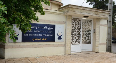 العدالة والتنمية يقترح رفع الحجر الصحي وفق شروط خاصة