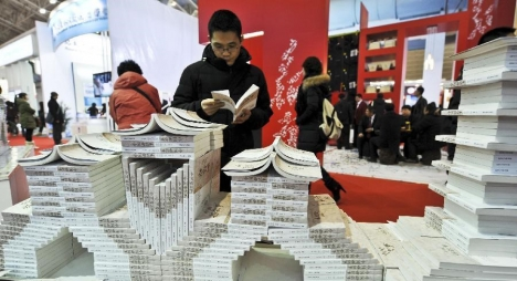 الصين..المغرب ضيف شرف الدورة الـ 25 للمعرض الدولي للكتاب ببكين