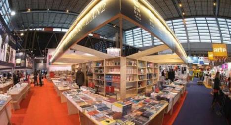 المغرب ضيف شرف معرض القاهرة الدولي للكتاب