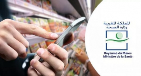 هذه تدابير وزارة الصحة لمراقبة محلات بيع المأكولات والمنتجات الغذائية خلال شهر رمضان