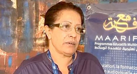 الإعلامية المغربية مارية لطيفي في ذمة الله
