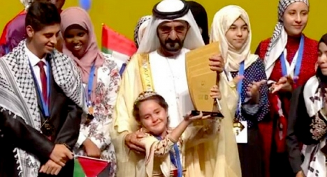 """طفلة مغربية تفوز بمسابقة تحدي """"القراءة العربي"""""""