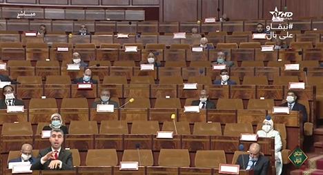 """""""مصباح"""" النواب يقدم مقترحا لمنع بيع الكتب الدراسية داخل المدارس الخاصة"""