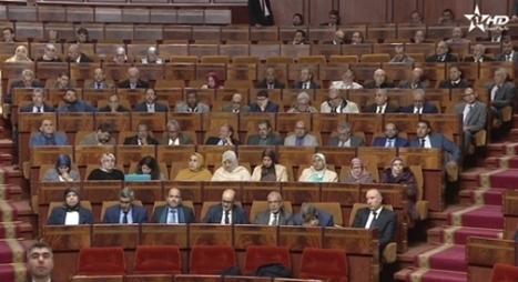 """فريق """"المصباح"""" بمجلس النواب يدين الإساءة للرسول الكريم وللمقدسات الإسلامية"""