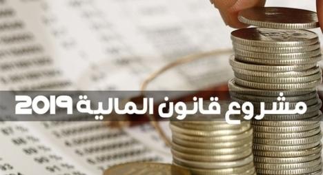 رسميا..قانون مالية 2019 يدخل حيز التنفيذ بنشره بالجريدة الرسمية