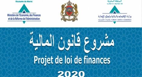 """مشروع تعديل """"مالية 2020"""" ينبني على توازن مالي جديد"""