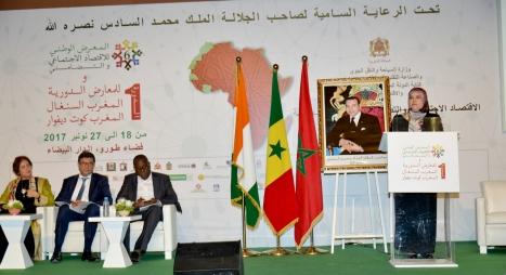 المعرض المغربي الإفريقي يختتم فعالياته بإعلان البيضاء للاقتصاد الاجتماعي والتضامني
