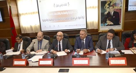 """""""مصباح"""" المستشارين يُقيّم أداء غرف التجارة والصناعة بالمغرب"""