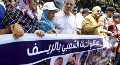 """الحكومة  تعلق على تنظيم  مسيرة التضامن مع """"معتقلي الريف"""""""