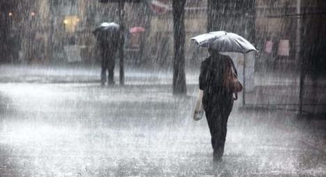 """""""الأرصاد الجوية"""" تتوقع تساقطات مطرية بهذه المناطق"""