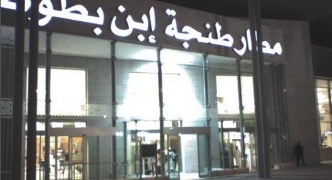 مطار طنجة الدولي بلا مراحيض !!