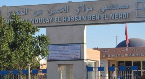 مديرية الصحة بجهة العيون تفند خبر وفاة تسع رضع بالمستشفى الجهوي