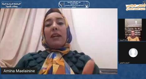 ماء العينين: المشاركة السياسية للمرأة المغربية تعرف تطورا كبيرا