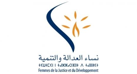 """منظمة نساء """"المصباح"""" تحتفل بـ8 مارس وتعتز بالمكتسبات التي راكمتها المرأة المغربية"""