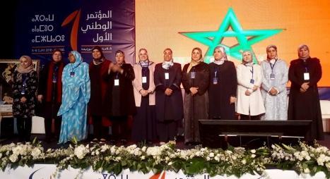 هؤلاء هن القيادة الجديدة لمنظمة نساء العدالة والتنمية