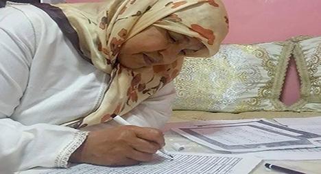 """مصحف بخط نساء """"أميّات"""" في المغرب"""